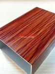 150×80手感木紋鋁方通建築鋁型材