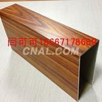 180×90铝方通/木纹热转印铝型材