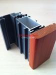 铝木复合型材/外悬窗/隔热断桥型材