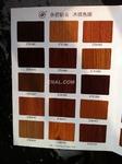 各种木纹铝型材-门窗幕墙工程首选