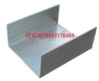 净化铝型材 工业型材