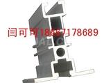 供應凈化鋁型材/工業鋁型材