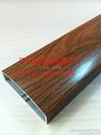 10×10手感木纹铝方通型材通用型材