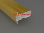 鋁合金樓梯陽臺扶手建築通用型材