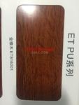 金橡木-PU系列木紋鋁型材