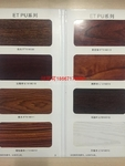 高端PU系列木纹转印/木纹铝型材