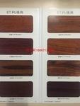 木纹PU系列各种方管/方通
