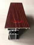 手感木紋鋁型材/隔熱斷橋門窗型材