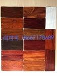 木纹铝方管/方通/PU系列木纹热转印