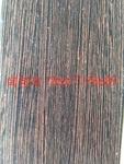 葡萄架/雨棚/铝方通手感木纹铝型材