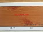 松木-手感木纹3D/4D刨花木纹