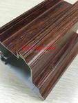 木紋鋁方管 建筑通用型材