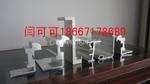 开模定制和产工业型材异型材