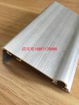 包边型材/装饰板/铝包边 家具型材