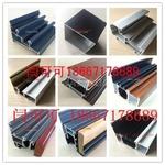 供應各種規格鋁型材