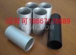 铝管 合金铝管