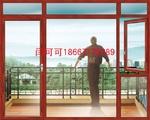 門窗幕墻建筑鋁型材