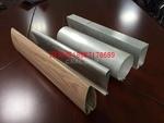 木纹吊顶铝方管型材