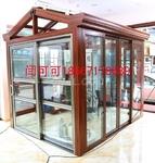 陽光房型材 木紋鋁型材