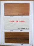刨花木紋白橡木手感木紋