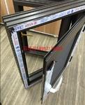 110系列金刚网一体门窗铝型材