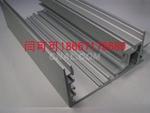 电机外壳型材 工业铝型材