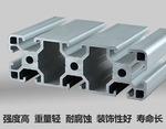 流水線型材 工業鋁型材