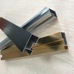 开模生产加工全铝家具型材