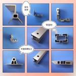 工業鋁型材開模CNC精加工