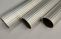 精密铝管/接口套管/精加工螺纹