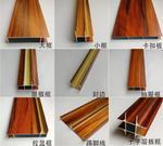 工业铝型材-开模定制生产
