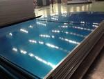 廠家加工:鑄軋、熱軋鋁板