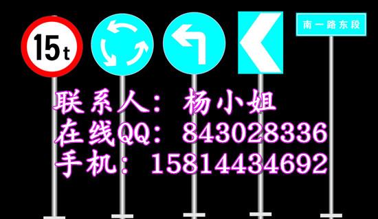 单柱式道路标志牌 深圳标志杆