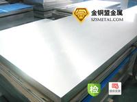 廈門工業鋁板
