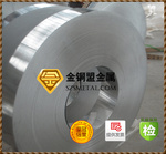 东莞铝带铝条厂