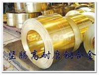 進口鋁合金價格鋁合金圓棒6062合金鋁板進口氧極氧化鋁合金材質證明書
