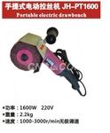 手提式电动拉丝机