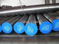 LC4铝管,合金-LC4