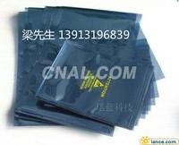 昆山医用铝箔包装袋