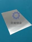 L5500覆膜鋁板