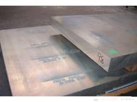 供应超厚7075铝板现货