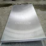 供应韩铝6061拉丝铝板