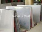 供应5052氧化拉丝铝板价格表