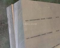 7075超硬铝板 覆膜7075航空铝合金