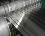 卷材分切1060铝带 O态变压器铝带
