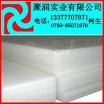 绝缘性佳台湾南亚PVC板,铝板
