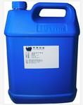 結晶器潤滑油