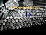 精选批发纯铝板1150 铝带1170
