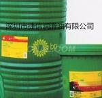 BP安能高MGX680循环油