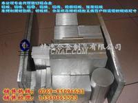 高質量氧極氧化鋁合金6061  防腐蝕鋁合金6061